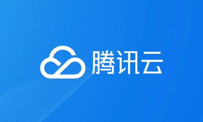 腾讯云服务器网络存储性能全面提升